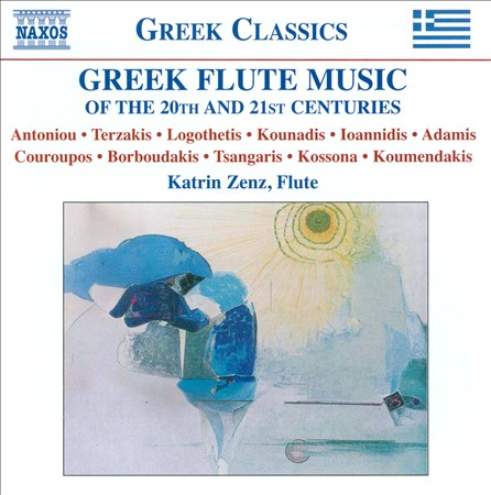 Greek Flute Music Of The 20th And 21ST Centuries